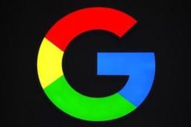 Google confirme avoir démantelé son comité controversé sur l'intelligence artificielle