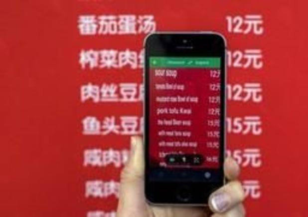 Camerafunctie van Google Translate detecteert automatisch de taal