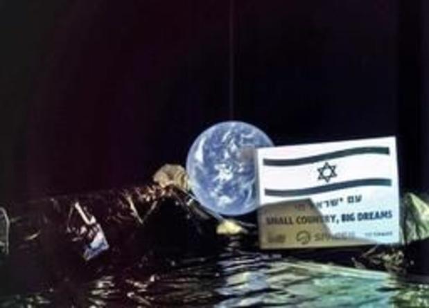 Spanning rond eerste Israëlische Maansonde