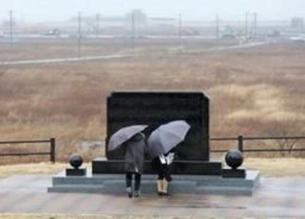 Berging van splijtstofstaven uit verwoeste koeltoren in Fukushima begonen