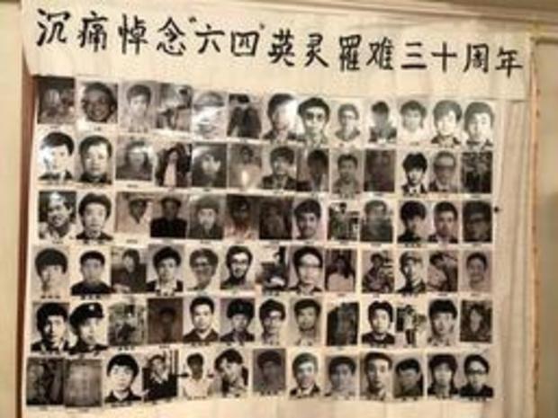 Chinese minister verdedigt bloedig neerslaan van Tiananmenprotest 30 jaar geleden