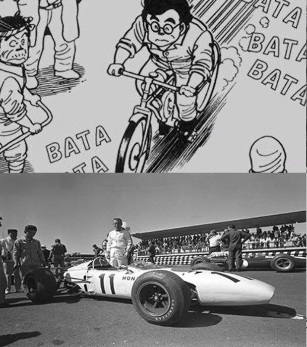 L'histoire de Honda en manga