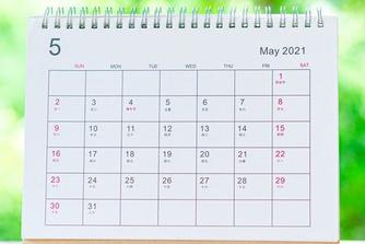 Zo weet je welke extra dagen je in 2021 'vrij' hebt
