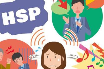 HSP op de werkplek: 7 tips om je werkdag tot een succes te maken