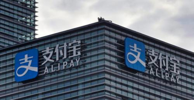 'Jack Ma wilde beursgang fintech redden met belang voor staat'
