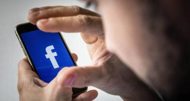 Facebook stelt terugkeer naar kantoor uit tot begin 2022