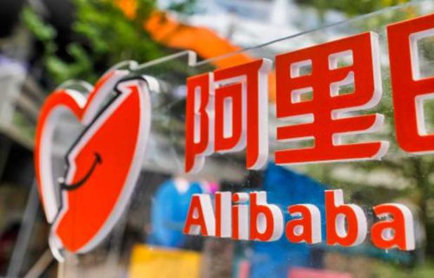 Verkooprecord voor webwinkel Alibaba op 'Singles Day'