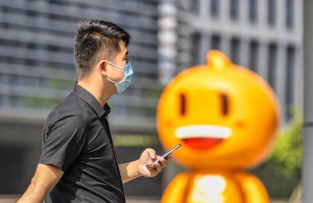 China verscherpt privacywet