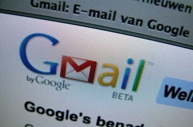 Vandaag uitzonderlijk veel valse mails van pakjesdiensten