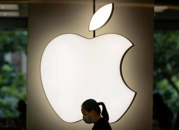Apple moet 13 miljard euro niet terugbetalen aan Ierland