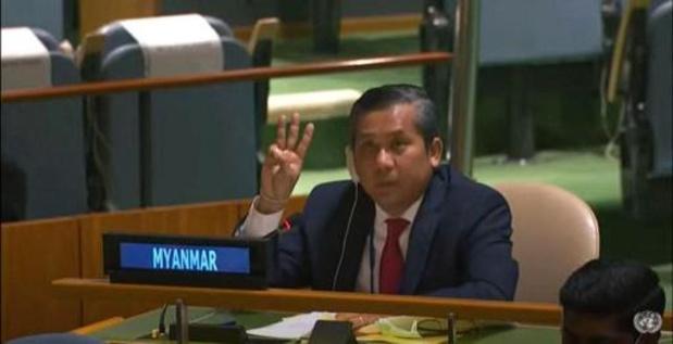 Imbroglio à l'ONU sur qui représente désormais la Birmanie
