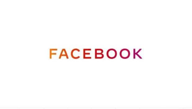 """Fin de la promotion des """"thérapies de conversion"""" sur Facebook"""