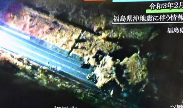 Aardbeving Fukushima - Tientallen gewonden na zware aardbeving in Japan