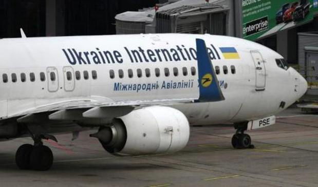 L'Ukraine confirme que les passagers de Téhéran et l'équipage sont morts