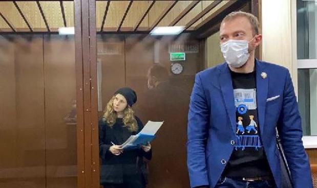 Russie: une Pussy Riot condamnée pour avoir appelé à manifester pour Navalny