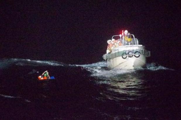 Cargo naufragé en mer de Chine: les recherches suspendues à cause du cyclone Haishen