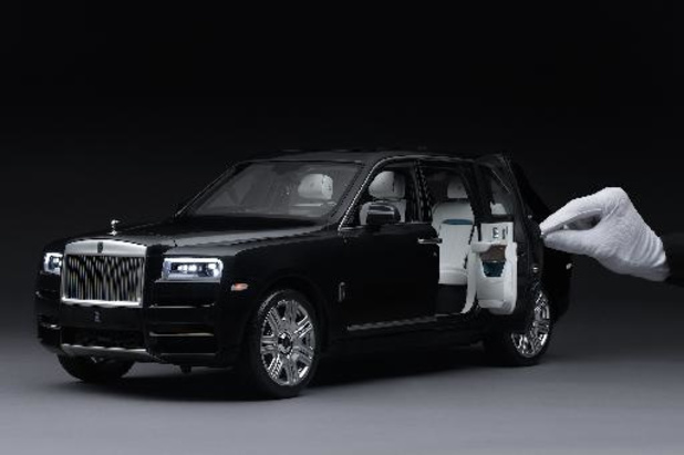 Rolls-Royce biedt zin voor perfectie ook in miniatuurversie