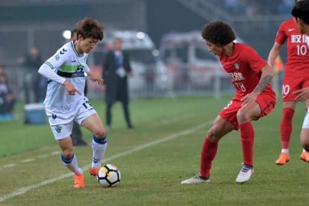 Le Tianjin Tianhai, l'ancien club d'Axel Witsel, dépose le bilan et va quitter la D1