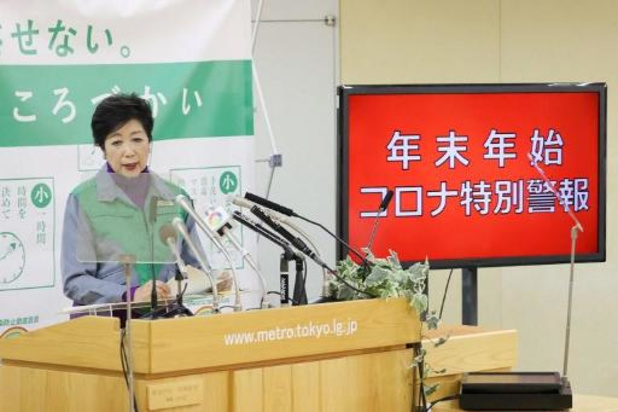Tokio kampt met recordaantal nieuwe besmettingen