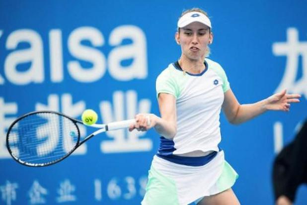 Heather Watson rejoint Elise Mertens en quarts de finale à Hobart