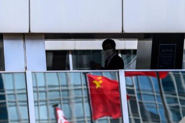 """Pékin dénonce une """"calomnie"""" des Etats-Unis concernant l'espionnage de vaccins"""