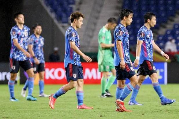 Qualifications Mondial 2022: Oman surprend le Japon en ouverture du 3e tour asiatique