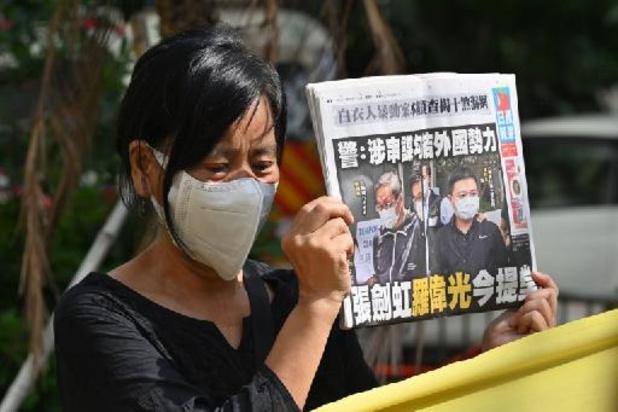 Loi sur la sécurité nationale à Hong Kong - Hong Kong: le journal Apple Daily décidera vendredi d'une éventuelle fermeture