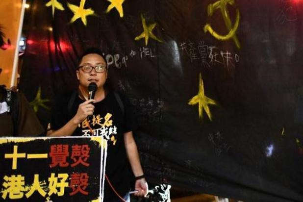 """Un militant arrêté pour """"propos séditieux"""" avant un rassemblement à Hong Kong"""