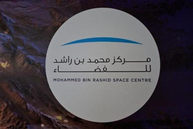 Emiraten willen in 2024 met ruimtevaartuig op de maan landen
