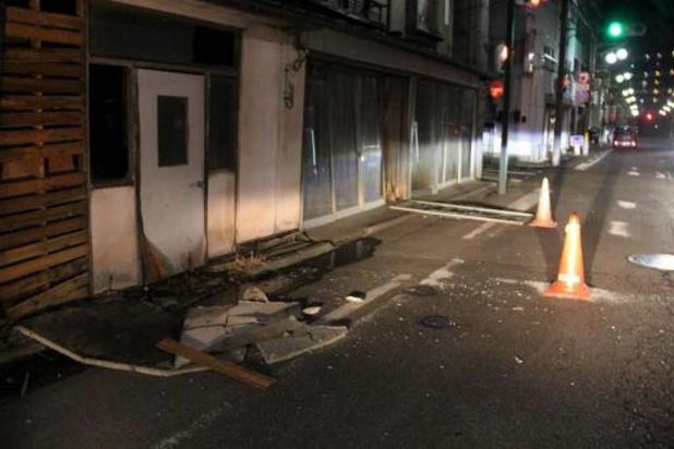 Séisme de magnitude 7 au large du Japon, pas d'alerte tsunami