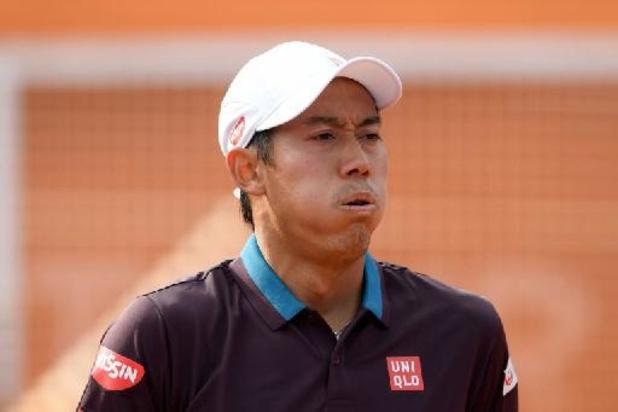 Blessé aux adducteurs à l'entraînement lundi, Kei Nishikori forfait