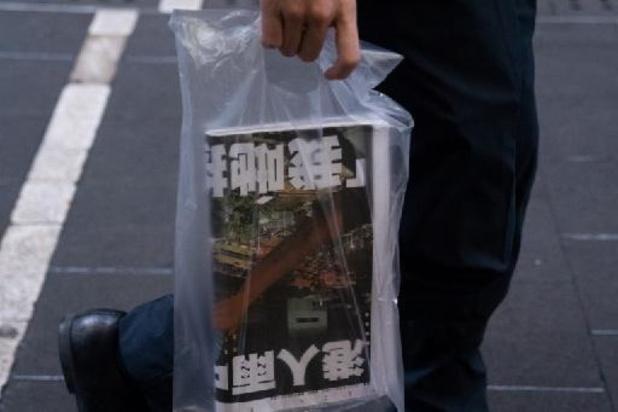 Le principal éditorialiste de l'Apple Daily arrêté à l'aéroport à Hong Kong