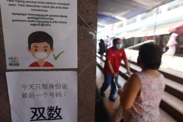 Singaporese politie mag data corona-app gebruiken
