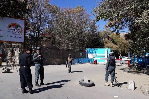 Afghanistan: l'attaque dans l'université de Kaboul a fait au moins 19 morts