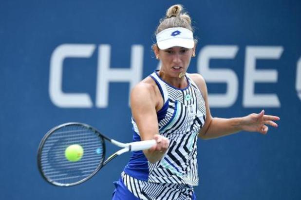 US Open - Wedstrijd Elise Mertens uitgesteld door regen