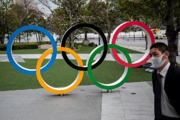 Un hôtel réservé à Tokyo pour les athlètes testés positifs au coronavirus