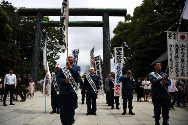 Visite controversée d'un ministre japonais au sanctuaire patriotique Yasukuni
