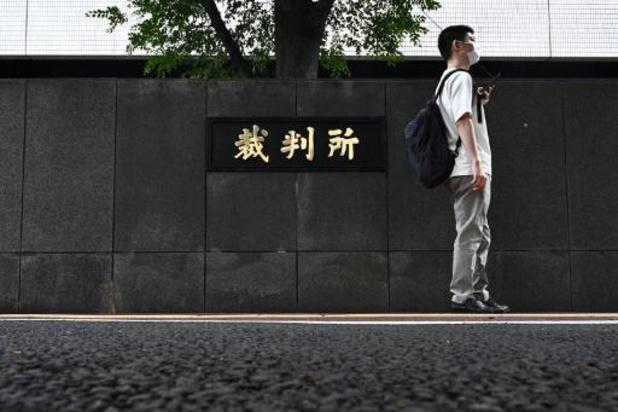 Affaire Ghosn: deux Américains jugés à Tokyo admettent l'avoir aidé à fuir du Japon