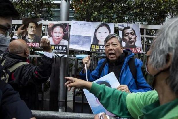 Chine: un ex-avocat et un critique de Xi formellement arrêtés selon leurs proches