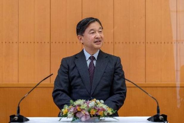 L'empereur du Japon assistera à la cérémonie d'ouverture des Jeux Olympiques