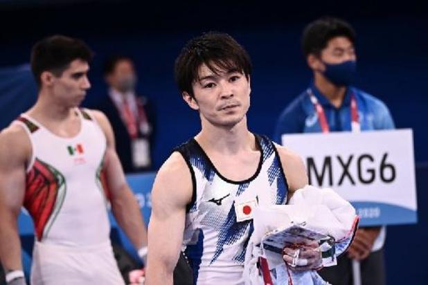 JO 2020 - La star japonaise Kohei Uchimura éliminé en qualifications de la barre fixe en gymnastique