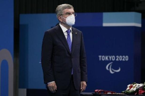 Le CIO suspend le comité nord-coréen, absent des JO de Tokyo