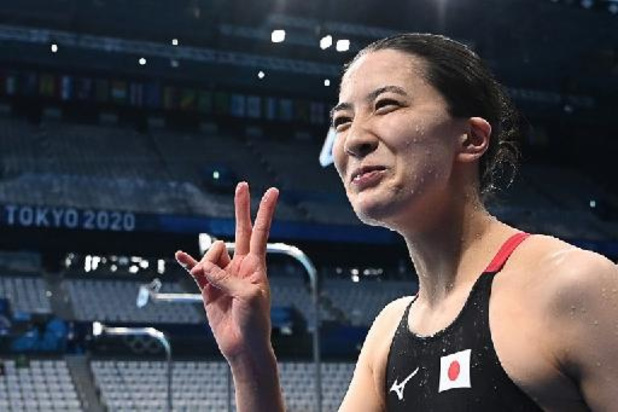 OS 2020 - Japanse Yui Ohashi wint 200 meter wisselslag