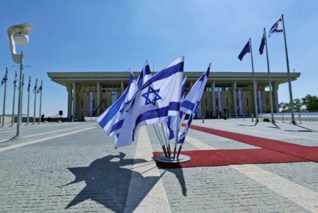 Les diplomates israéliens en grève pour dénoncer les conditions de travail