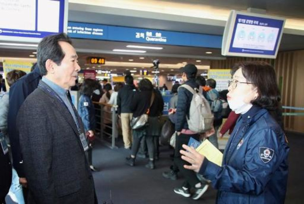 Nog eens 48 nieuwe besmettingen in Zuid-Korea