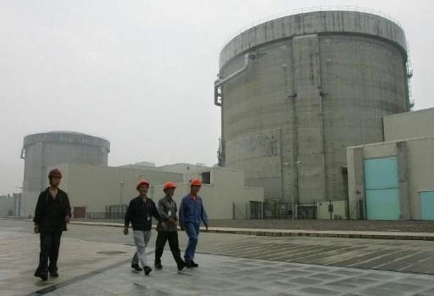 Nucléaire: la Chine va mettre en service un petit réacteur