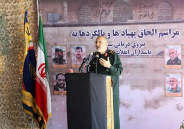 """Le chef des Gardiens d'Iran promet une riposte à """"tout acte"""" des Etats-Unis"""