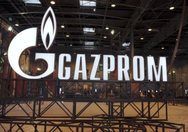 Conflit gazier: le Russe Gazprom paiera 2,9 mds de dollars à l'Ukraine