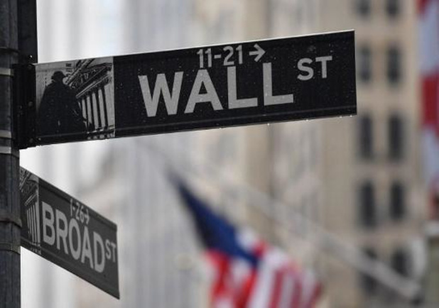 Wall Street sluit met winst
