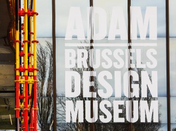ADAM wordt Design Museum Brussels